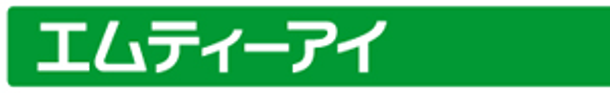 エムティーアロゴ