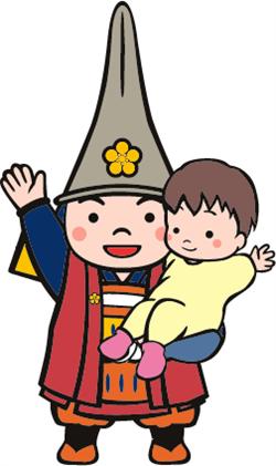 高岡市ロゴ
